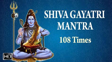 Gayatri mantra chanting song mp3 music - Arguablyfixed ml