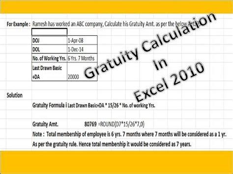 Gratuity formula – rules, limit, eligibility & calculation 2018.